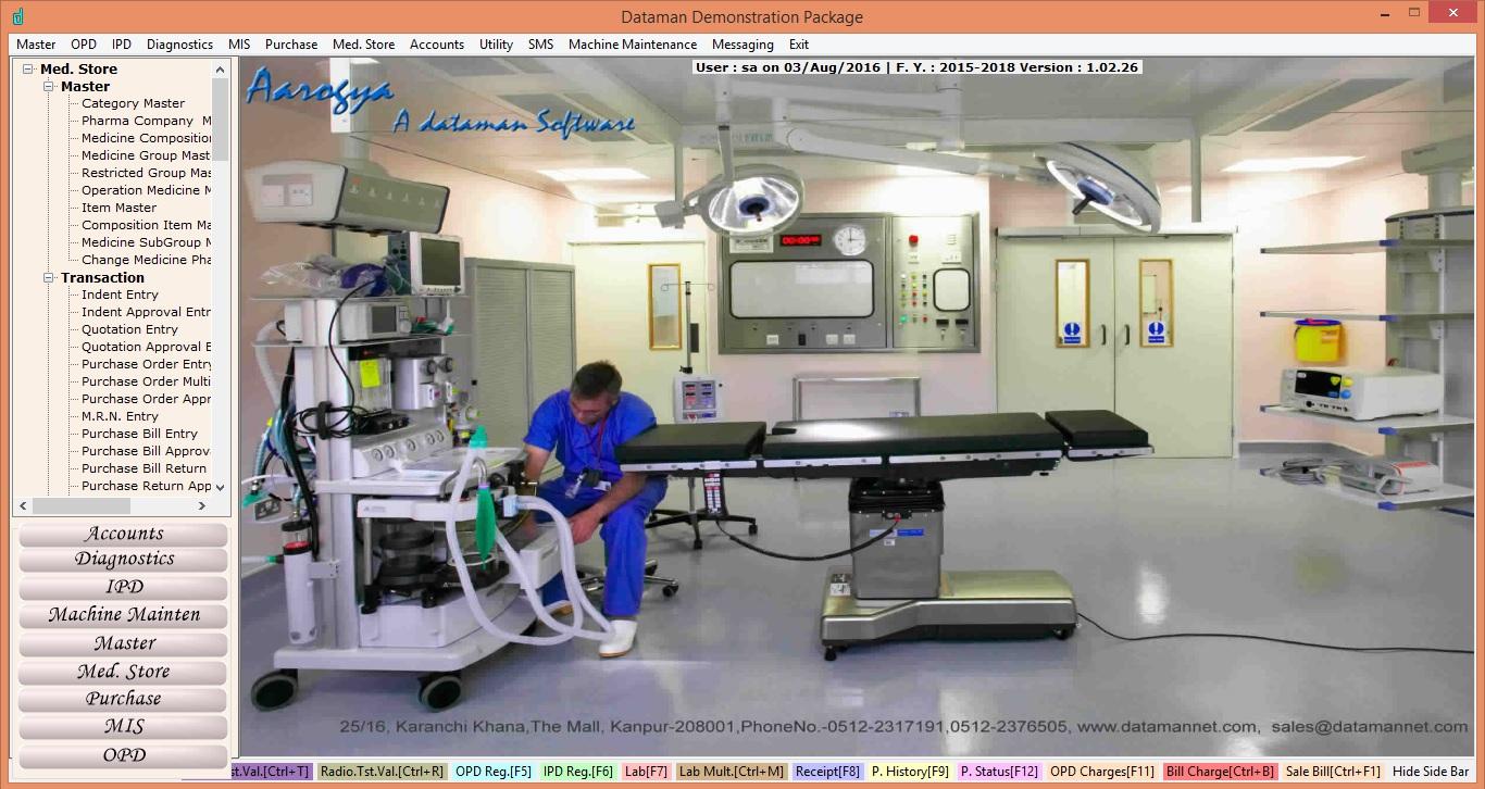 Aarogya Front Screen